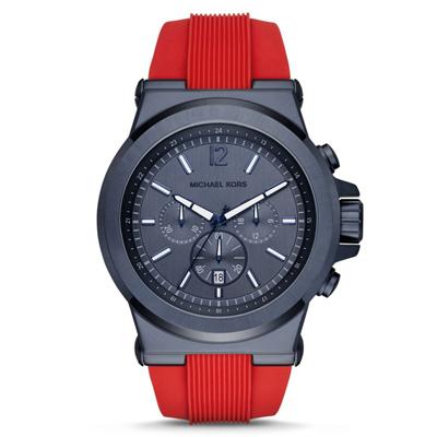 Reloj para Hombre, tablero redondo, gris, index + arabigo, analogo, pulso silicona rojo, calendario